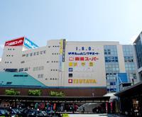 TSUTAYA 阪急伊丹駅前店