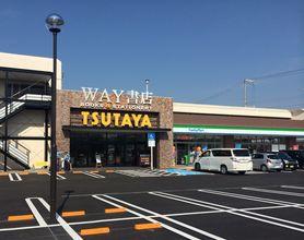 WAY書店 TSUTAYA 美浜店