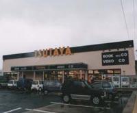 TSUTAYA 倉吉中央店