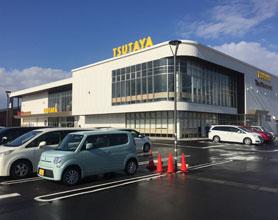 TSUTAYA 東福原店