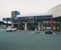 TSUTAYA ノースランド店