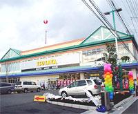 TSUTAYA 可部店