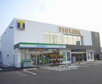 TSUTAYA 神辺店