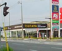 TSUTAYA 藤原店