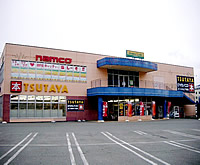TSUTAYA 宇和店