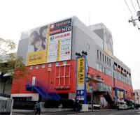 TSUTAYA 安芸店