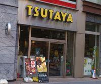 TSUTAYA 中洲gate's店