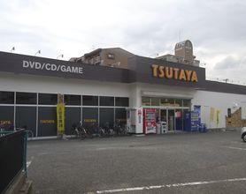 TSUTAYA 徳力店