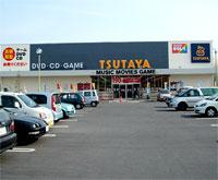 TSUTAYA 柳川店