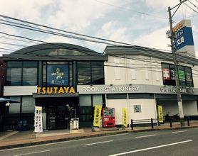 TSUTAYA 遊ING城山店