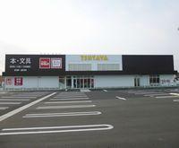TSUTAYA 森町店