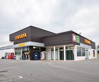 TSUTAYA 石垣店