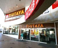 TSUTAYA 首里店