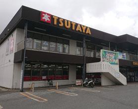 TSUTAYA 沖縄宮古島店
